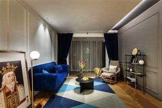10-15万100平米一室两厅北欧风格客厅效果图