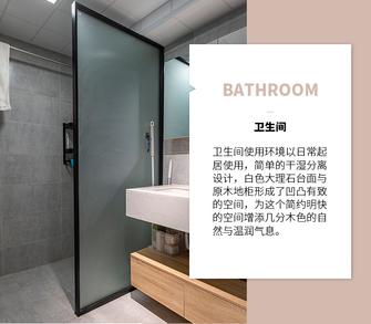 10-15万120平米三室一厅轻奢风格卫生间装修图片大全