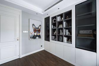 20万以上140平米四室两厅美式风格书房装修效果图