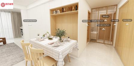 豪华型120平米三室一厅日式风格客厅装修效果图