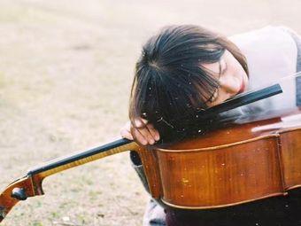 音为梦响大提琴工作室