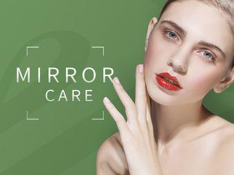 MIRROR镜面皮肤管理中心(朝福路店)