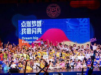 SDM 语言艺术学院(东盈校区)