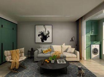 经济型60平米一居室现代简约风格客厅图