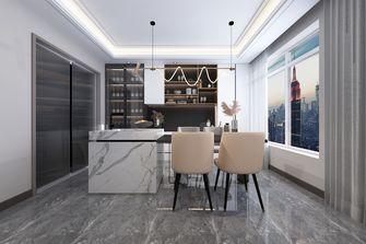 20万以上140平米三室三厅轻奢风格餐厅装修效果图