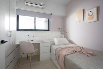 豪华型90平米三室两厅北欧风格卧室图片