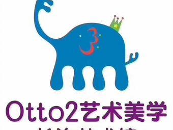 Otto2艺术美学长治艺术馆