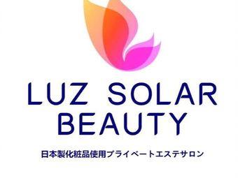 LUZ SOLAR BEAUTY 日系美容沙龙(政务店)