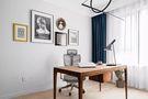 富裕型140平米四室一厅混搭风格书房装修图片大全