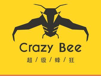 超级蜂狂智能健身(金钟大雁城店)