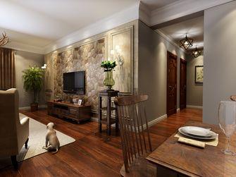 130平米三室两厅美式风格客厅欣赏图