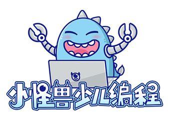小怪兽机器人编程