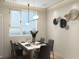 5-10万60平米现代简约风格餐厅欣赏图