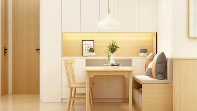 90平米公寓日式风格餐厅装修效果图