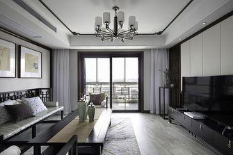 10-15万110平米三室一厅现代简约风格客厅图片