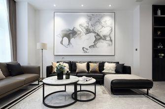 140平米四现代简约风格客厅装修效果图
