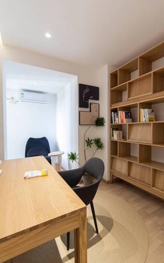 140平米三室一厅混搭风格书房效果图