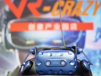 VR-Crazy虚拟现实(创意产业园店)