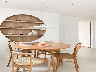 20万以上120平米三现代简约风格餐厅图片