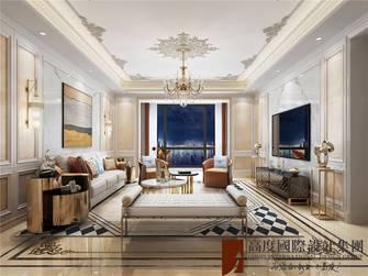 20万以上120平米欧式风格客厅效果图