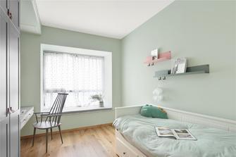 140平米四室两厅北欧风格青少年房图片大全