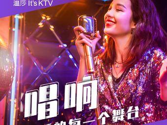 溫莎KTV(淮海中路店)