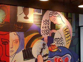 702艺术空间(滨江校区)