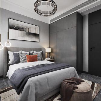 经济型140平米四室两厅现代简约风格书房效果图