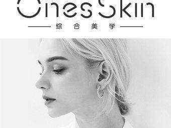 ONES SKIN综合美学管理中心(万科广场店)