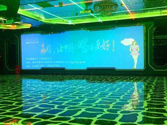 唐会国际KTV