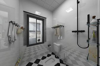 100平米三室三厅现代简约风格卫生间设计图