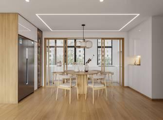 15-20万140平米四室两厅日式风格餐厅图片大全
