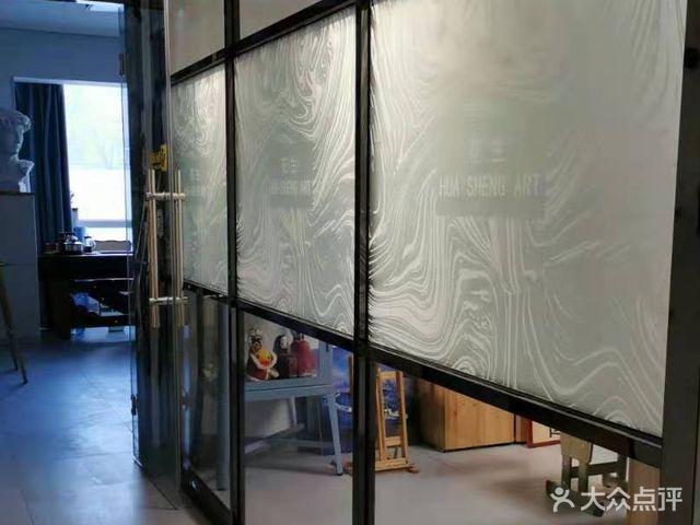 花生艺术工作室
