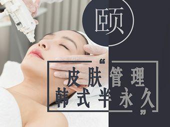 YIMEI颐美皮肤管理|韩式半永久