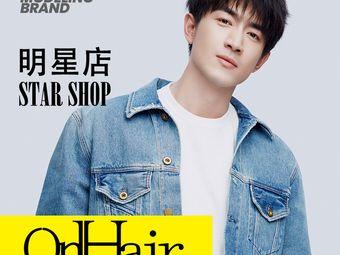 OnHair Salon造型(郑州总店)
