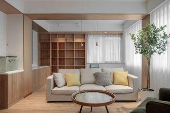 10-15万110平米三室两厅日式风格客厅装修案例