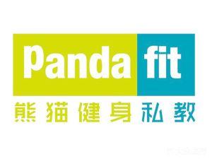 熊猫健身私教馆