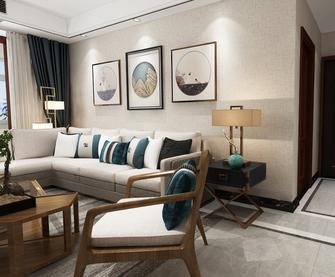 5-10万140平米三室三厅欧式风格客厅装修效果图
