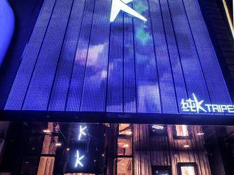 純K(浙江路店)