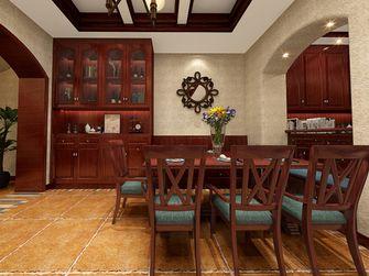 20万以上140平米别墅法式风格餐厅图