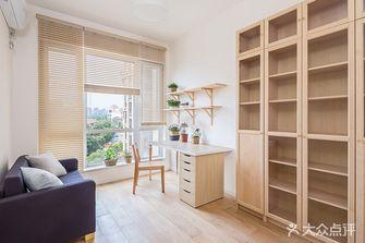 15-20万120平米三室一厅日式风格书房设计图