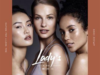 Lady's蕾緹絲皮膚管理中心(國廣店)