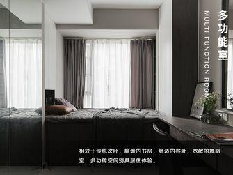 20万以上100平米三室两厅混搭风格其他区域装修效果图
