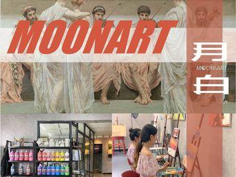 MoonArt l月白画室(高新店)