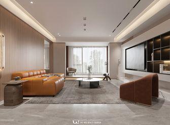 豪华型140平米四室两厅现代简约风格客厅效果图