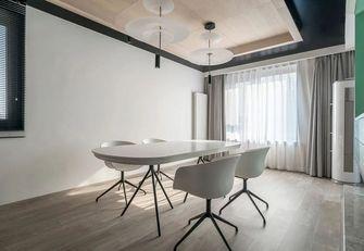 140平米四现代简约风格餐厅装修案例