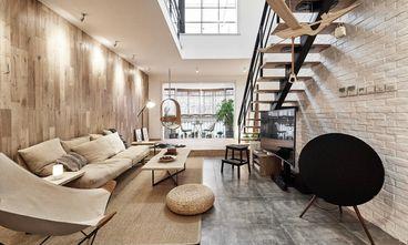 100平米复式北欧风格客厅图