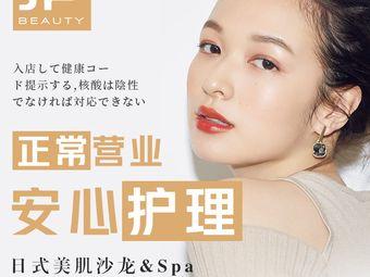 JP BEAUTY日式美肤抗衰沙龙(武汉总店)