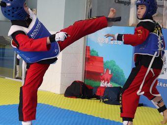 长勤跆拳道运动中心(西南角馆)