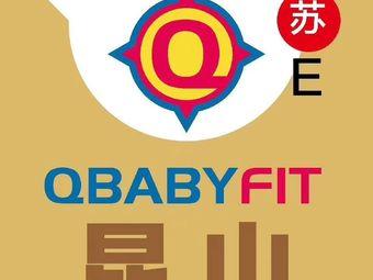 QBABYFIT儿童体能·QCLUB儿童平衡车俱乐部(昆山校区)